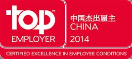 圣戈班精细陶瓷(上海)有限公司最新招聘信息