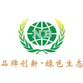 武汉农博会展有限责任公司