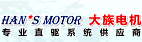 深圳市大族电机科技有限公司