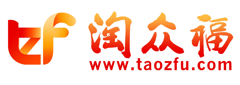 网络兼职找淘众福振宁 重庆振宁印务是真正的存在的合法企...