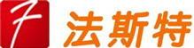 济南法斯特网络技术有限公司