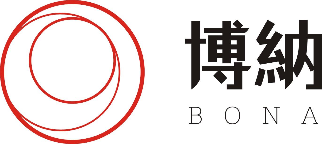 成都博纳会务服务有限公司