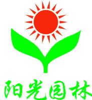 湖南阳光园林景观工程有限公司