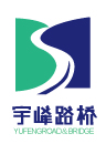 黑龙江宇峰路桥建设有限公司