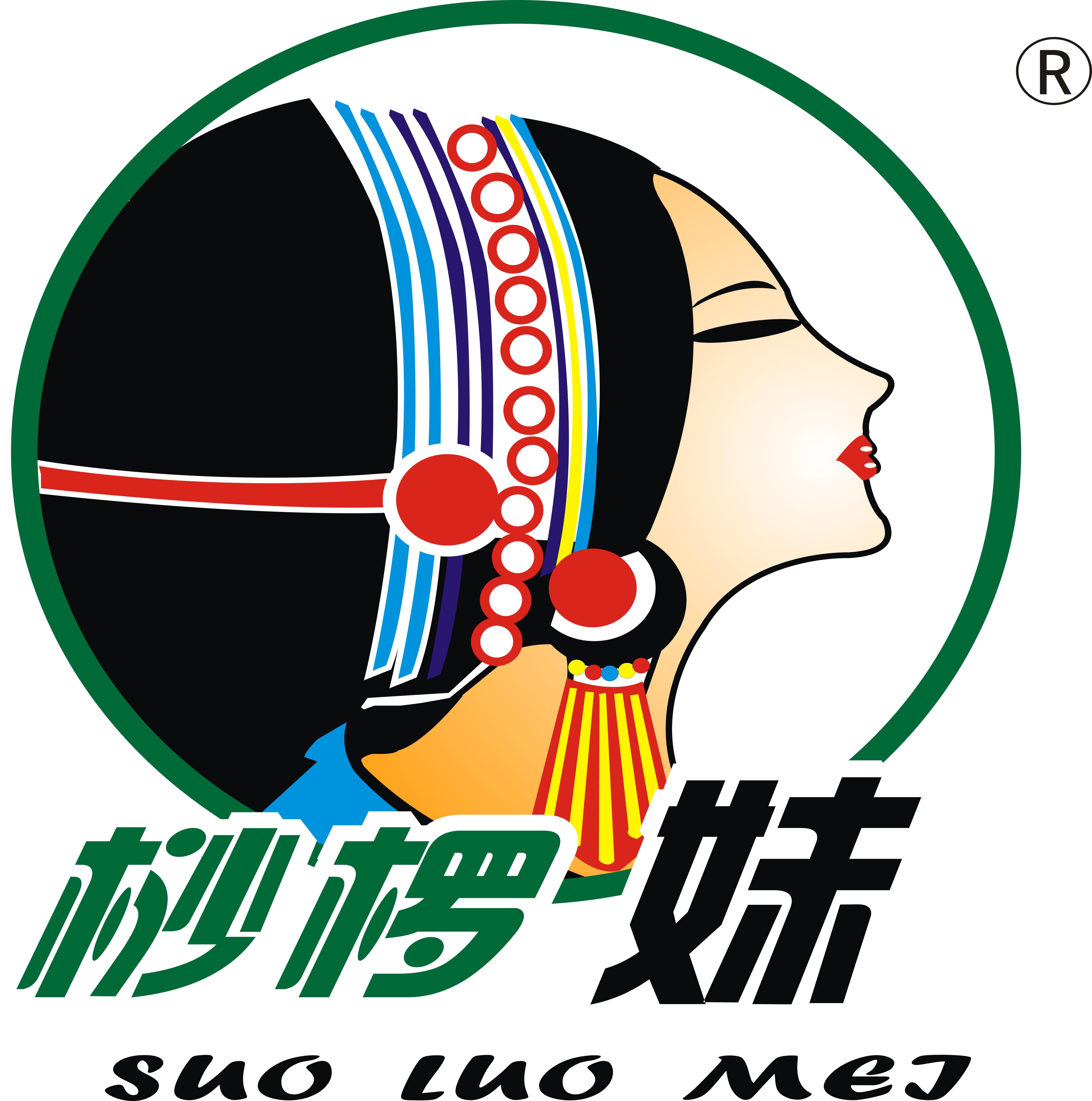 贵州创意图形设计