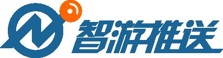 福州九洲智游网络技术有限公司