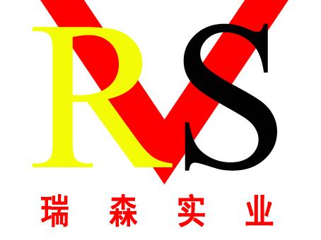 四川瑞森纸业集团有限公司最新招聘信息