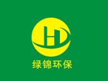 浙江绿锦环保工程有限公司