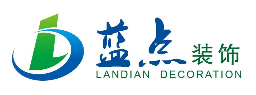 四川蓝点装饰工程有限公司
