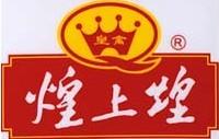 江西煌上煌集团食品股份有限公司