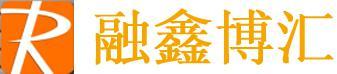 哈尔滨融鑫博汇投资管理中心(有限合伙)
