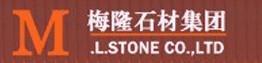 甘肃梅隆石材有限公司