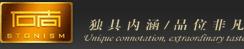 上海澳贝尔企业发展有限公司最新招聘信息