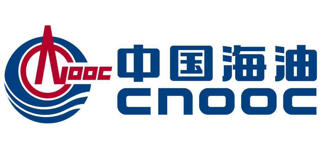 中海油能源发展股份有限公司采油技术服务分公司增产作业分公司
