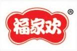 福家欢食品股份有限公司
