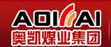青海省奥凯煤业发展集团有限责任公司