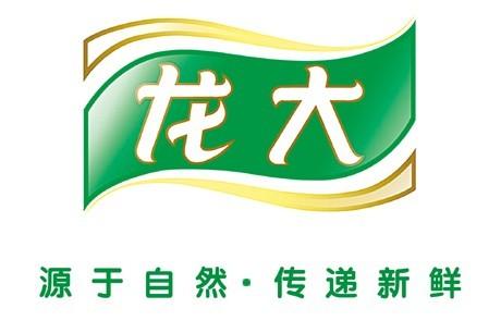 龙大食品集团有限公司