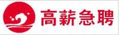 广东汇源珠宝有限公司最新招聘信息