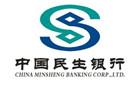 中国民生银行股份有限公司上海分行
