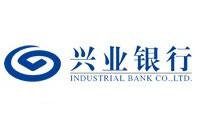 兴业银行股份有限公司广州分行