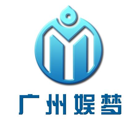 广州娱梦网络科技有限公司