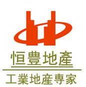 广州市恒丰房地产咨询有限公司