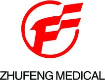 河南省珠峰医疗器械有限公司