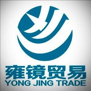 郑州雍镜贸易有限责任公司