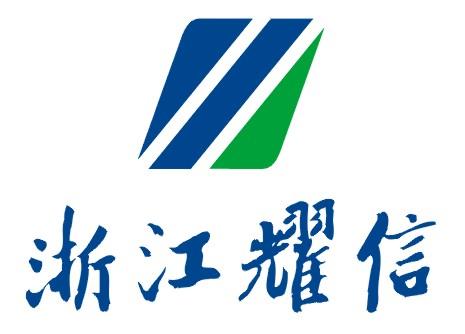 浙江耀信工程咨询有限公司