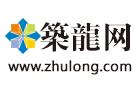 北京筑龙伟业科技有限公司