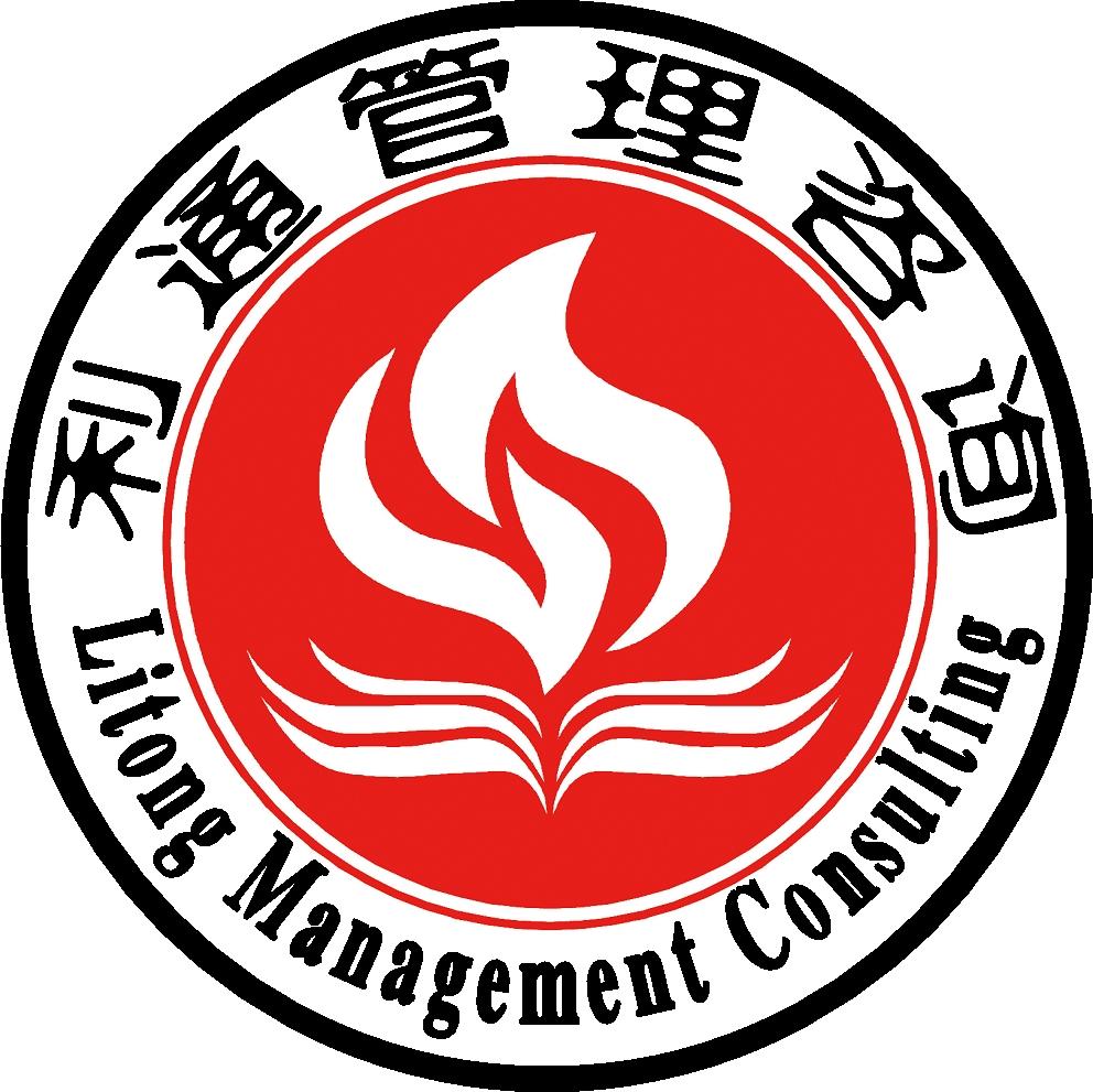 江苏利通建设管理咨询有限公司