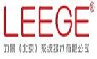 力景(北京)系统技术有限公司