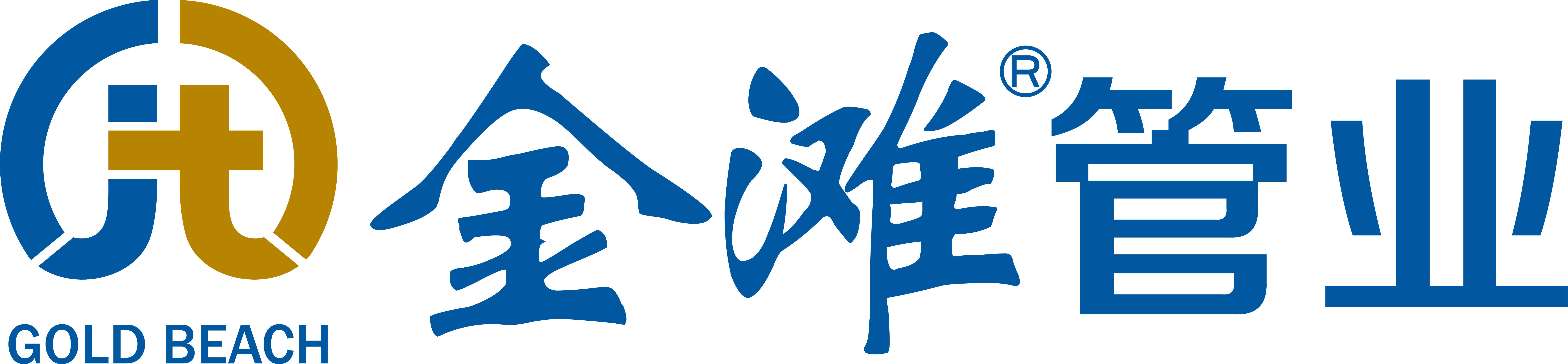 广西金滩管业科技有限公司