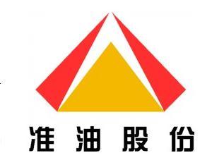 新疆准东石油技术股份有限公司
