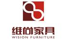 佛山维尚家具制造有限公司