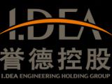 上海誉德动力技术集团股份有限公司