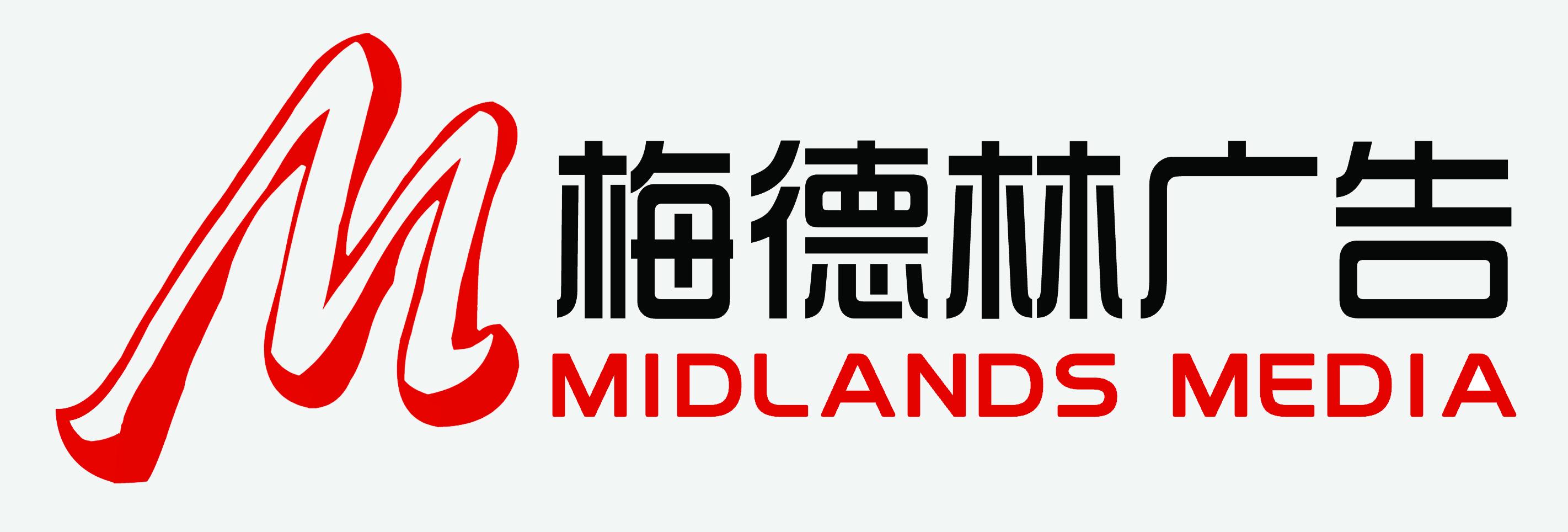河南梅德林广告有限公司