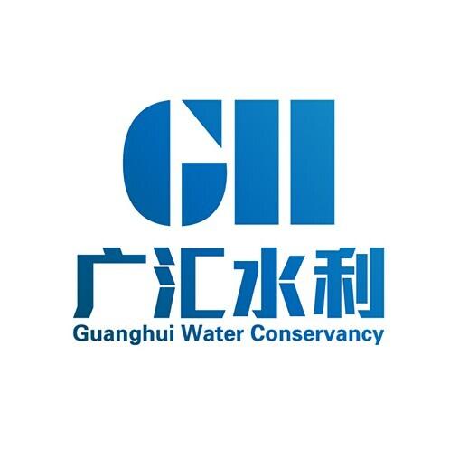 温州广汇工程监理有限公司