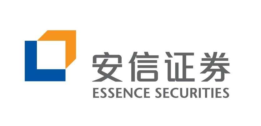 安信证券股份有限公司深圳沙头角证券营业部