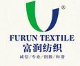 昌邑富润纺织科技有限公司
