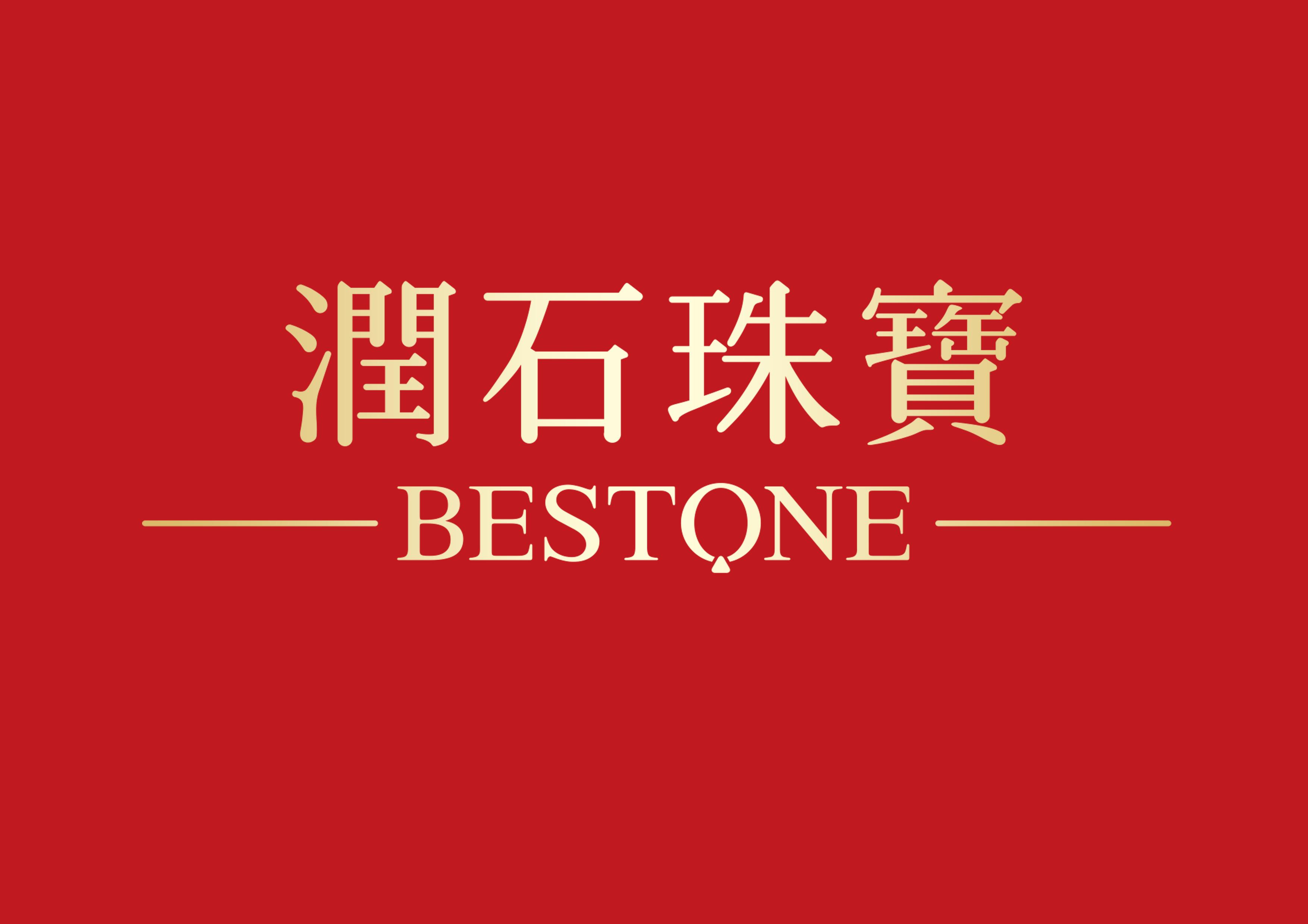润石投资集团有限公司