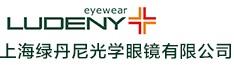 上海绿丹尼光学眼镜有限公司