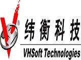 纬衡浩建科技(深圳)有限公司