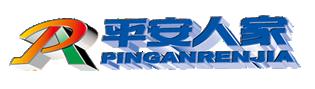 徐州平安人家电动车制造有限公司