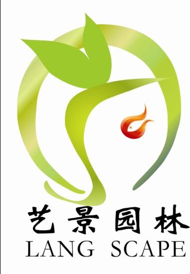 江西艺景园林发展有限公司