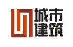 河南城市建筑设计院有限公司