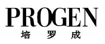 宁波培罗成股份有限公司最新招聘信息