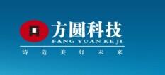 武汉方圆冶金科技有限公司