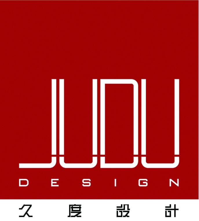 深圳久度室内设计有限公司