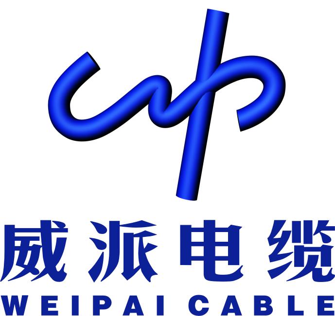广东威立电力器材有限公司
